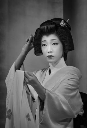 Geisha, Kyoto, Japan