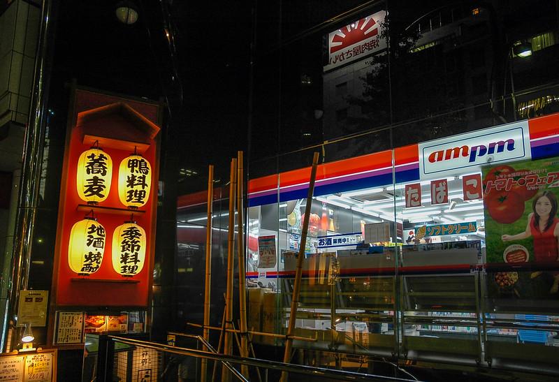 (Akihabara, Tokyo, JP - 08/06/04, 6:37:24 PM)