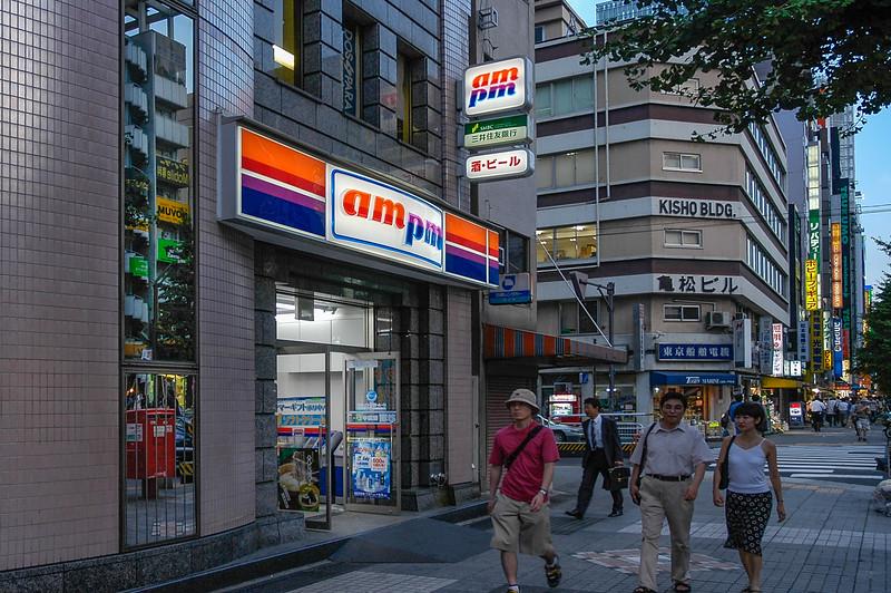 (Akihabara, Tokyo, JP - 08/06/04, 5:22:10 PM)