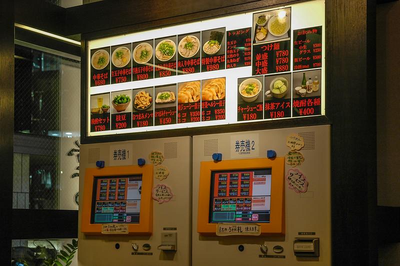 (Akihabara, Tokyo, JP - 08/06/04, 6:47:22 PM)
