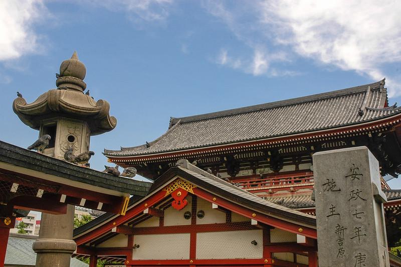 (Asakusa, Tokyo, JP - 08/06/04, 2:57:21 PM)