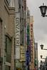 (Ginza, Tokyo, JP - 08/05/04, 1:48:27 PM)