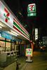 (Roppongi, Minato, Tokyo, JP - 08/07/04, 8:26:03 PM)