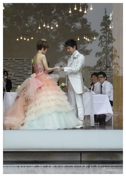 Wadakura Wedding