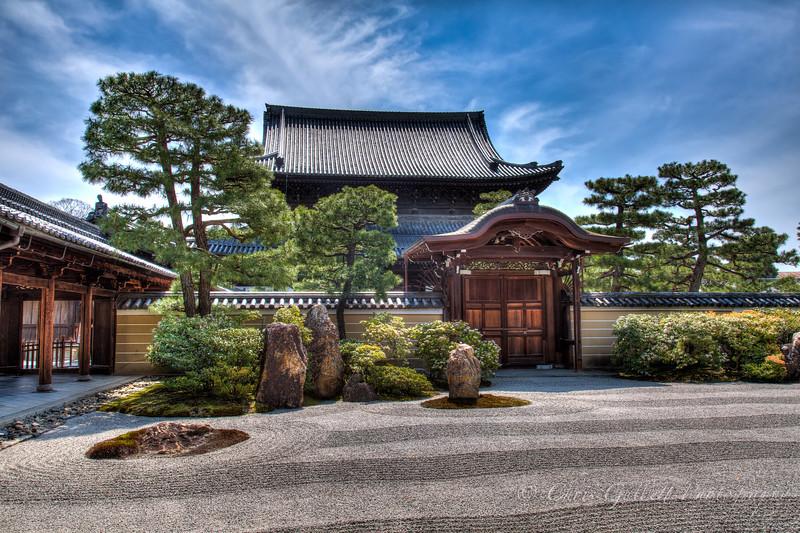Kennin-ji Zen Garden