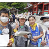 Students on Assignment to Speak English to Tourists - (were great kids!!)!