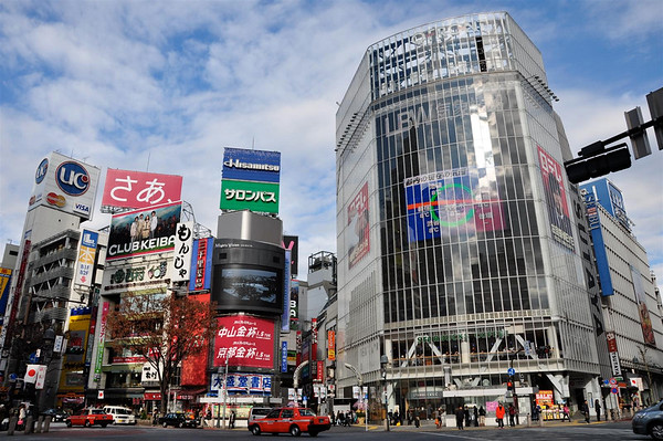 Shibuya! One of the busiest districts in the city!