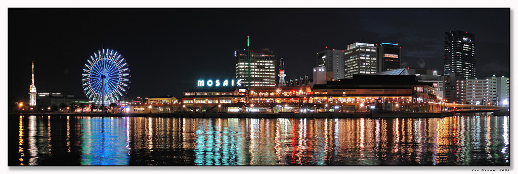 Kobe - Harborland