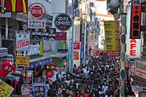 Takeshita-dōri