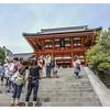 Tsurugaoia Hachimangu Temple