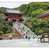 Tsurugaoia Hachimangu - Main Temple