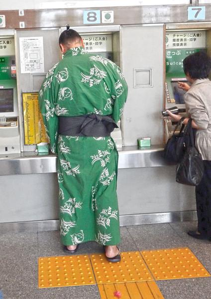 Sumo at Ticket Machine