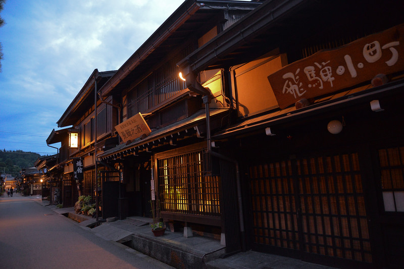 Le vieux Kanazawa