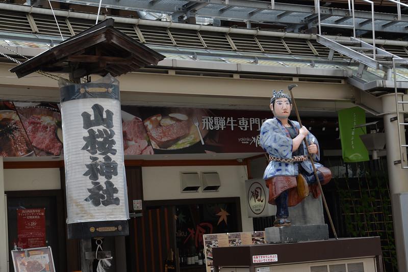 Takayama et son boeuf exceptionnel