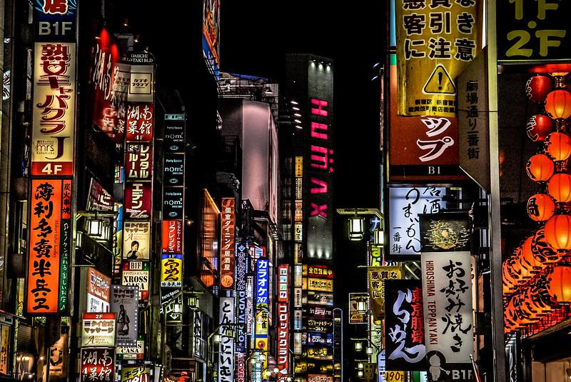 Shinjuku by night