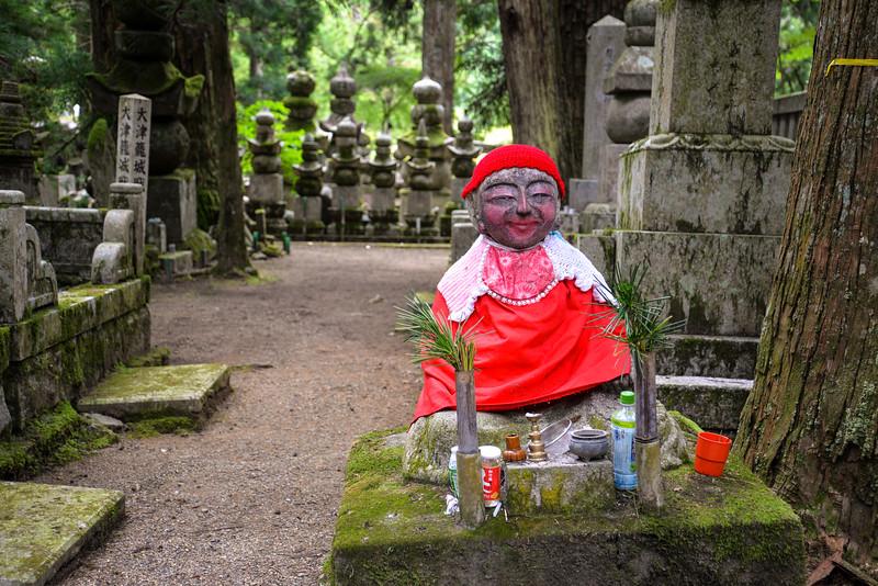 Cimetière des cèdres, Koyasan