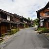 Le petit village ancestral de Tsumago