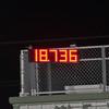 20120225-Katy_Rodeo_2-25-12_Sat-0595