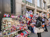 People look at items for sale on a sidewalk in Seoul's Insa-dong neighborhood. (Jongno-gu, Seoul, KR - 03/27/13, 3:51:07 PM)