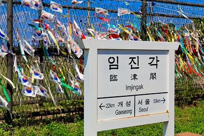 DMZ, Imjingak, Korea (3)