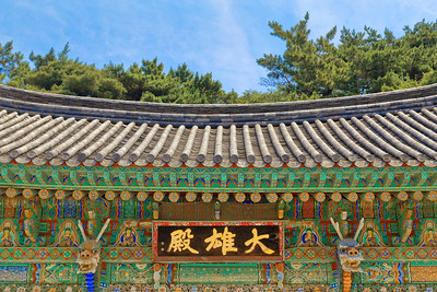 Buddhist Temple, Incheon, Korea (2)