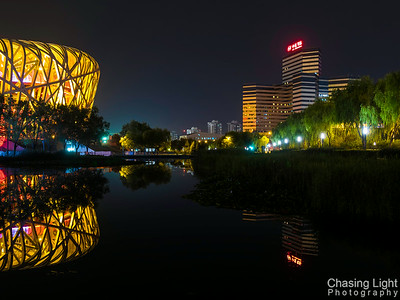 The Bird's Nest with Beijing Skyline