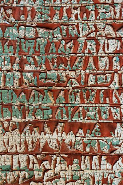 """""""Hieroglyphs"""""""