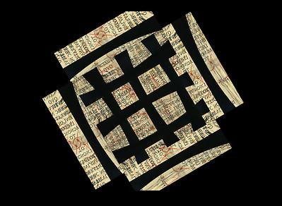 Gutenberg Latin 1492 Edition - 1