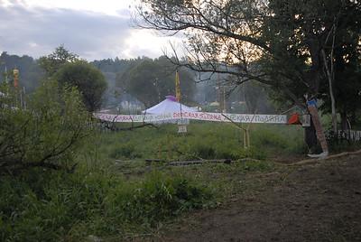 070611 6463 Russia - Moscow - Empty Hills Festival _E _P ~E ~L