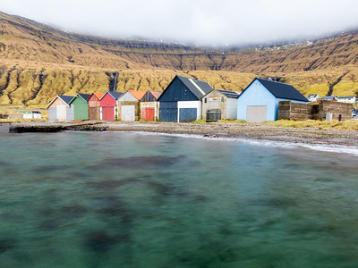 Colorful boat houses of Hósvík, Faroe islands.