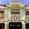 Colonial Shophouses, Malacca