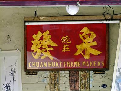 Old Frame Shop Signage, Malacca