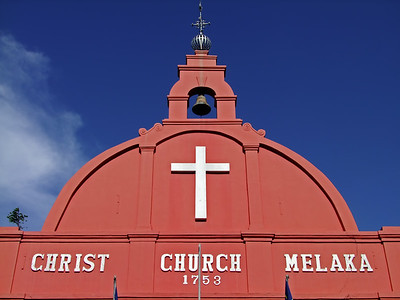 Christ Church Melaka (Malacca), Malaysia