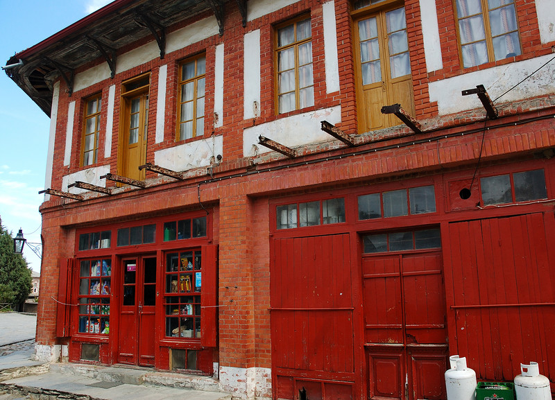Book and general store in Karyes..