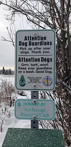 Earthquake Park, Anchorage Alaska
