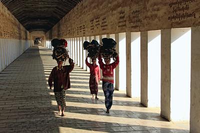 Walkway #2, Shwezigon Paya (Pagoda), Bagan (Pagan)