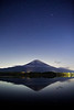 Mt. Fuji, Lake Tanuki, Japan