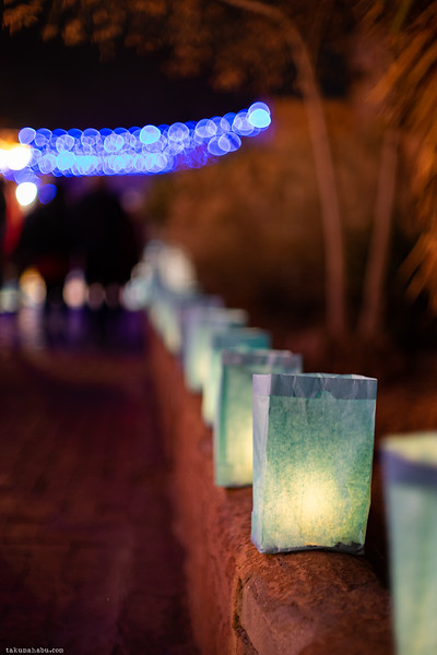 Blue luminaries