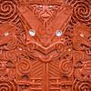 Maori carving at Te Puia