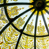 Decorative glass roof of a gazebo at Larnach Castle.