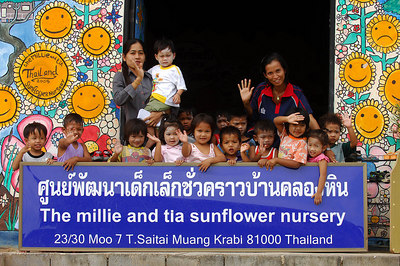 KRABI, THAILAND / 23 DEC 2005 - The Millie & Tia Sunflower Nursery in Krabi, southern Thailand - PHOTO: CAMERON LAIRD (PH +61 418238811)