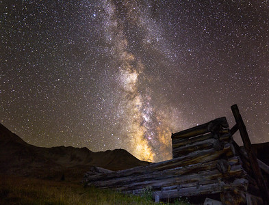 Milky Way Mining Ruins