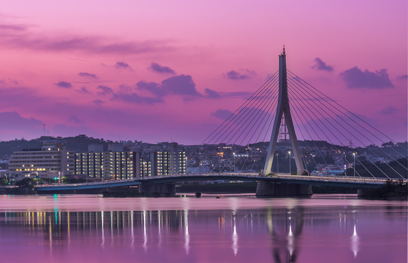 Purple Bridge of Naha