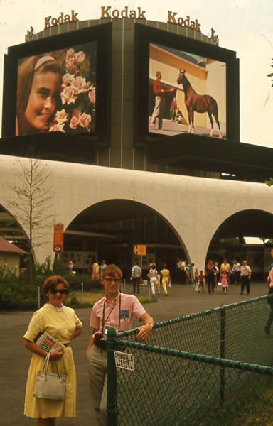 NY World's Fair