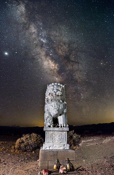 Guardian Lion - East
