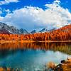 Heart Lake(Infrared)