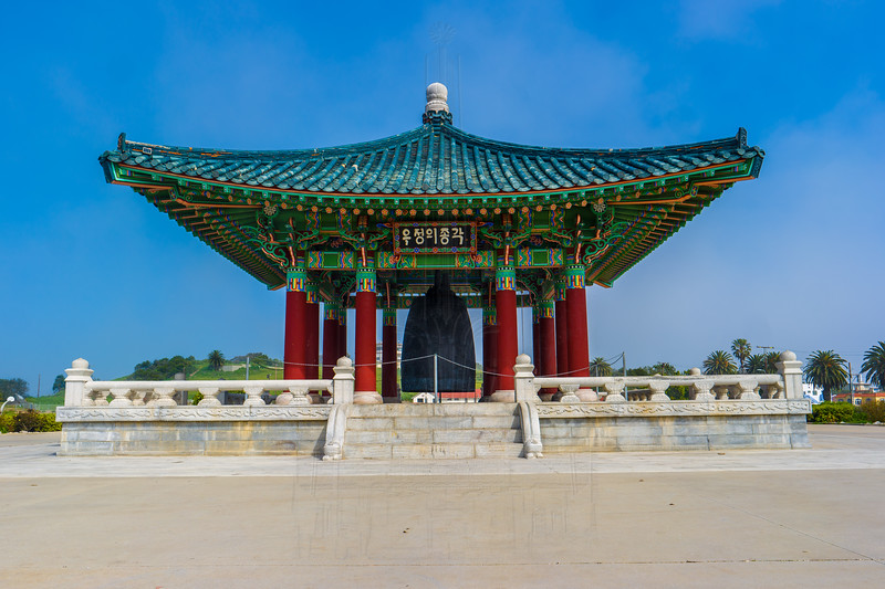 Korean Friendship Bell.