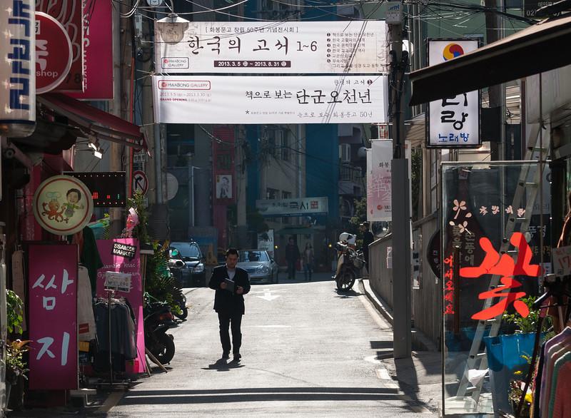 Insadong alleyway (Seoul, KR - 03/27/13, 3:48:31 PM)