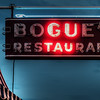 """Bogue's""<br /> Honorable Mention - Digital Projection<br /> Mike Neilson"