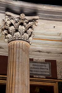 Pantheon 05-4122